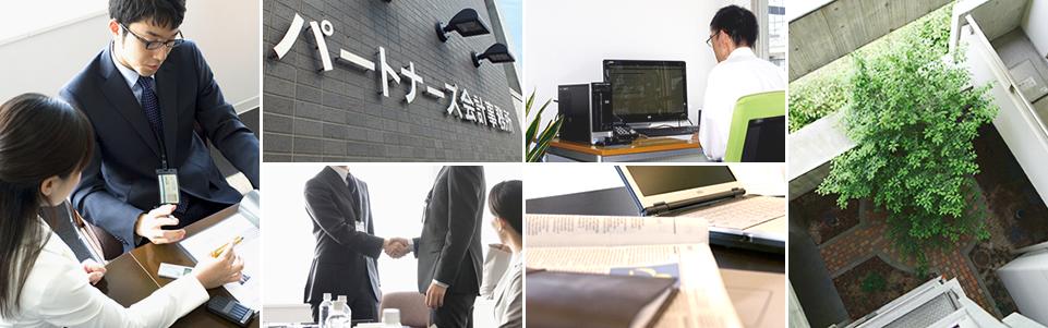 Impôt comptable société A.partners